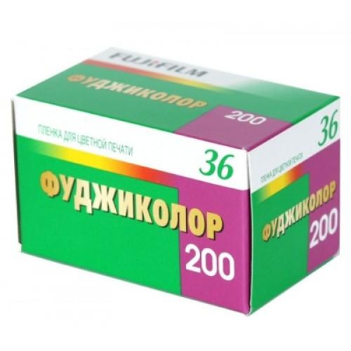 Фотопленка Fujifilm ФУДЖИКОЛОР 200/36 фото
