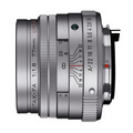 Объектив Pentax FA 77mm f/1.8 SMC Limited серебристый
