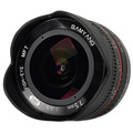 Объектив Samyang 7.5mm f/3.5 UMC Fisheye Micro 4/3 black