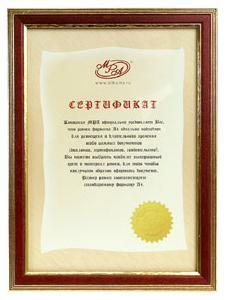 Фоторамка Mpa certificate А4 21х29,7 см Devon, Вишня фото