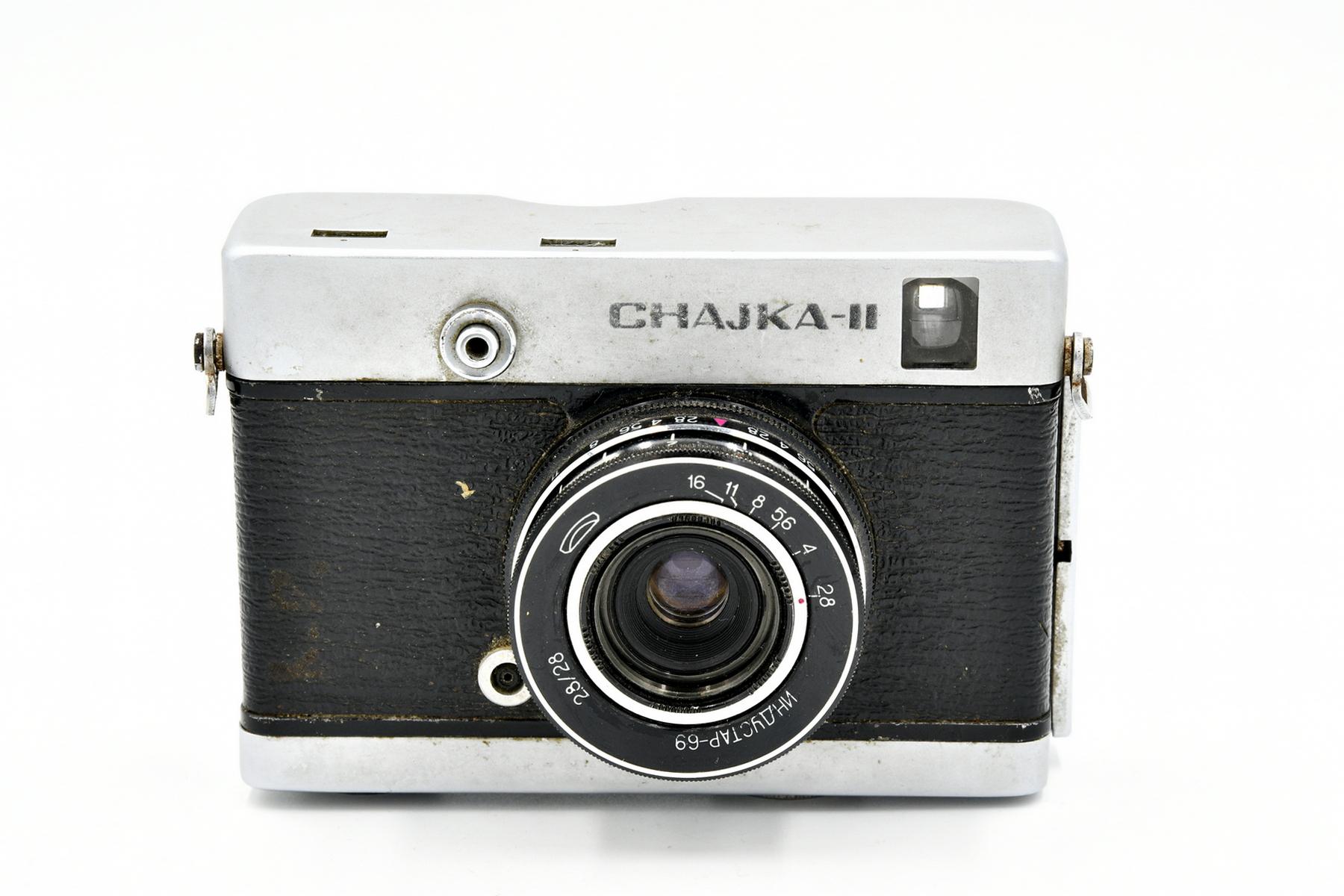 его себе фотоаппараты бу средний формат пленочные в кредит ночь
