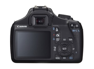 Зеркальный фотоаппарат CANON EOS 1100D + EF-S 18-55 IS II Black kit