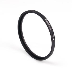 Светофильтр Rodenstock UV MC Digital Pro 40.5 мм фото