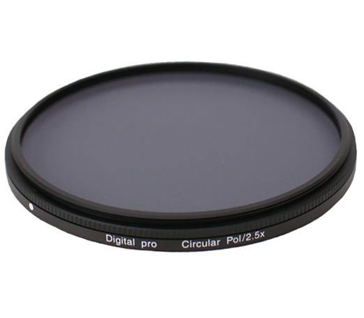 Светофильтр Rodenstock Circular-Pol Digital Pro 72 мм фото