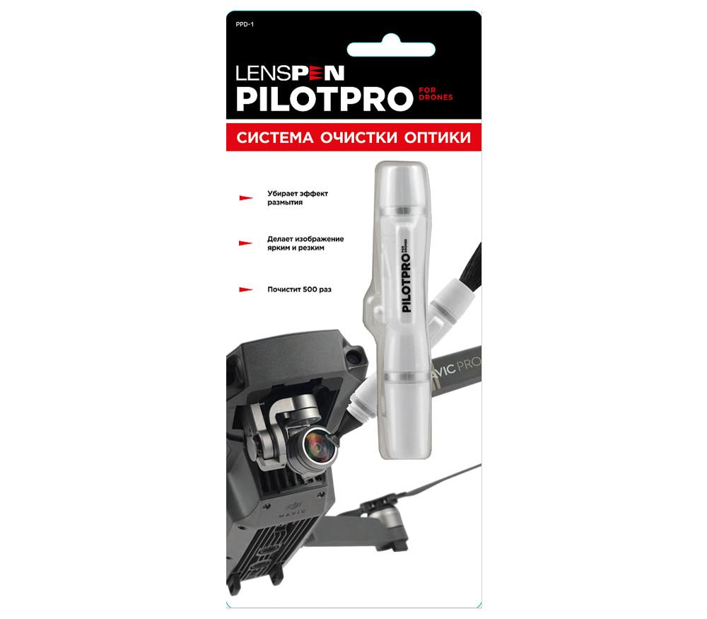 Карандаш для чистки оптики LensPen PPD-1 PilotPro
