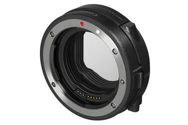 Адаптер Canon EF-EOS R Drop-In Filter Mount + Vario ND фильтр
