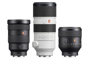 Small sony g master lenses