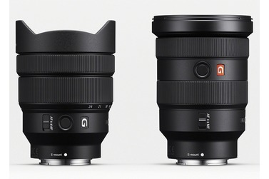 Small sony gm lens