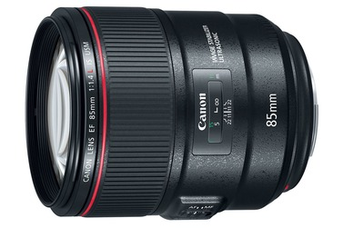 Small canon 85mm l is usm 1 news