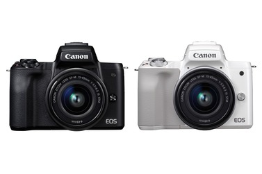 Small canon eos m50 front 2 colors news