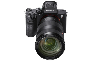 Small sony alpha ilcea7r iii kit 1
