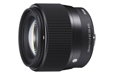 Small sigma 56mm dc dn 1 preview