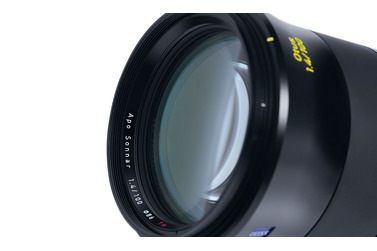 Small zeiss otus 14100 product 04