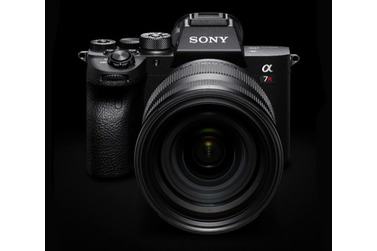 Small sony a7r 4 preview