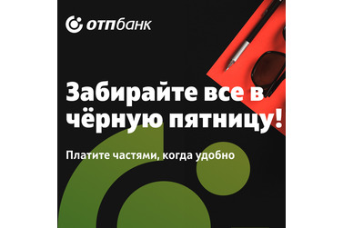 Small otp bank 944%d1%85462 frida