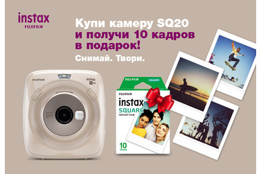 Small instax sq 20 yarkiyx