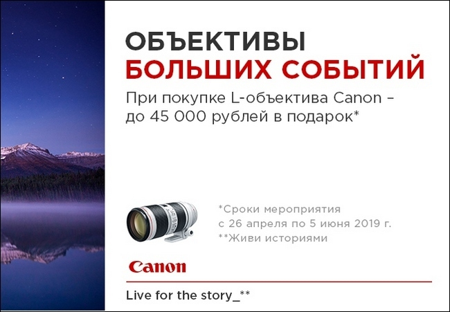 Canon ef gifts2