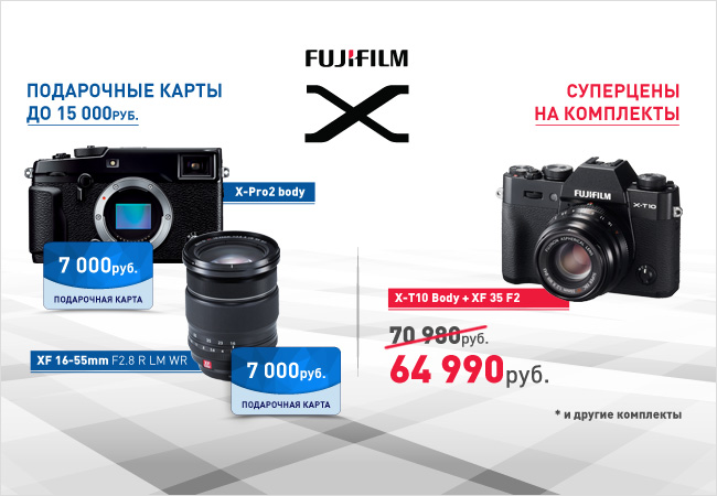 Fujifilm gift cards super prices   yarkiy ru