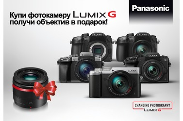 Small lens gift3