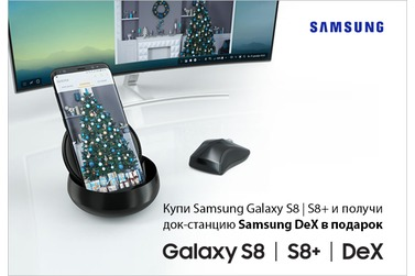 Small galaxy s8 650x450 no b