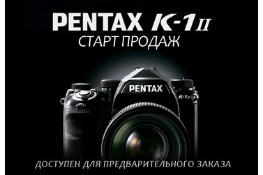 Small pentax k 1 mark ii