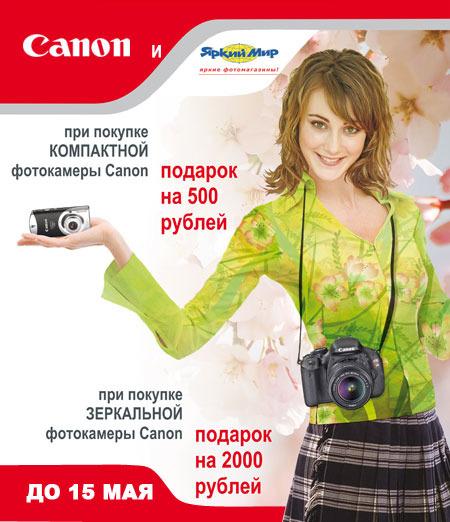 Купить подарки в интернет магазине подарков A24Mag.ru ...