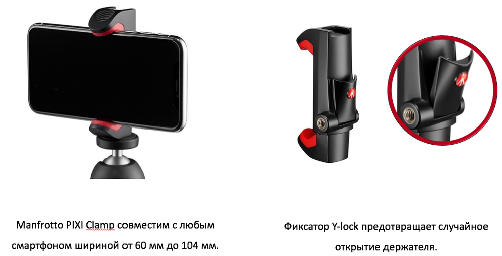 Держатель Manfrotto MCPIXI Pixi Clamp