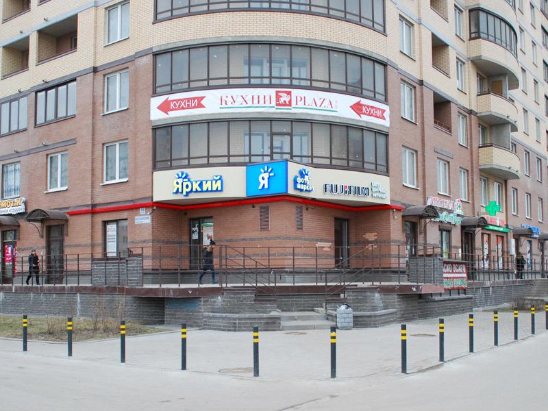 деньги под залог недвижимости от частного лица проверенные москва